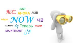 Le mot maintenat traduit en plusieurs langes et demain illustré par un bonhomme tenant des jumelles